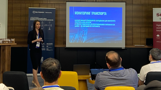 CONFERENCE IN YEREVAN: HOW TELTONIKA NETWORKS DEVICES SOLVE SECURITY ISSUES